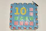 Развивающий коврик мозаика M 0375 EVA, цифри, 10 шт., 30-30 см, фото 5