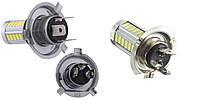 Автолампа светодиодная H4/H7 - 33 SMD5630 + Линза
