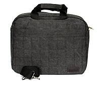 Тканинна міцна сумка під ноутбук і документи темно-сіра (52005)