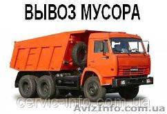 Вывоз строймусора в луганске