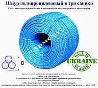 Веревка \ канат полипропиленовый Ø 3,5 мм. длина 200м
