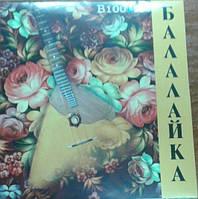 Струны для балалайки Alice B100UA металлические