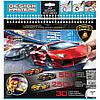 Альбом для творчества Lamborghini Aventador LP 700-4 & Sesto Elemento