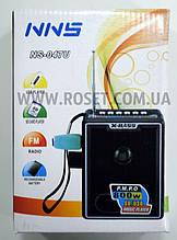 Портативный мультимедийный радиоприемник (проигрыватель) FM+MP3 - NNS NS-018U