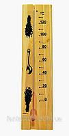 Термометр для бани и суаны Sauna деревянный HZT /05-1