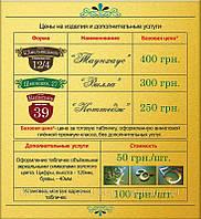 Адресные таблички Киев, адресные таблички на дом,домовой знак