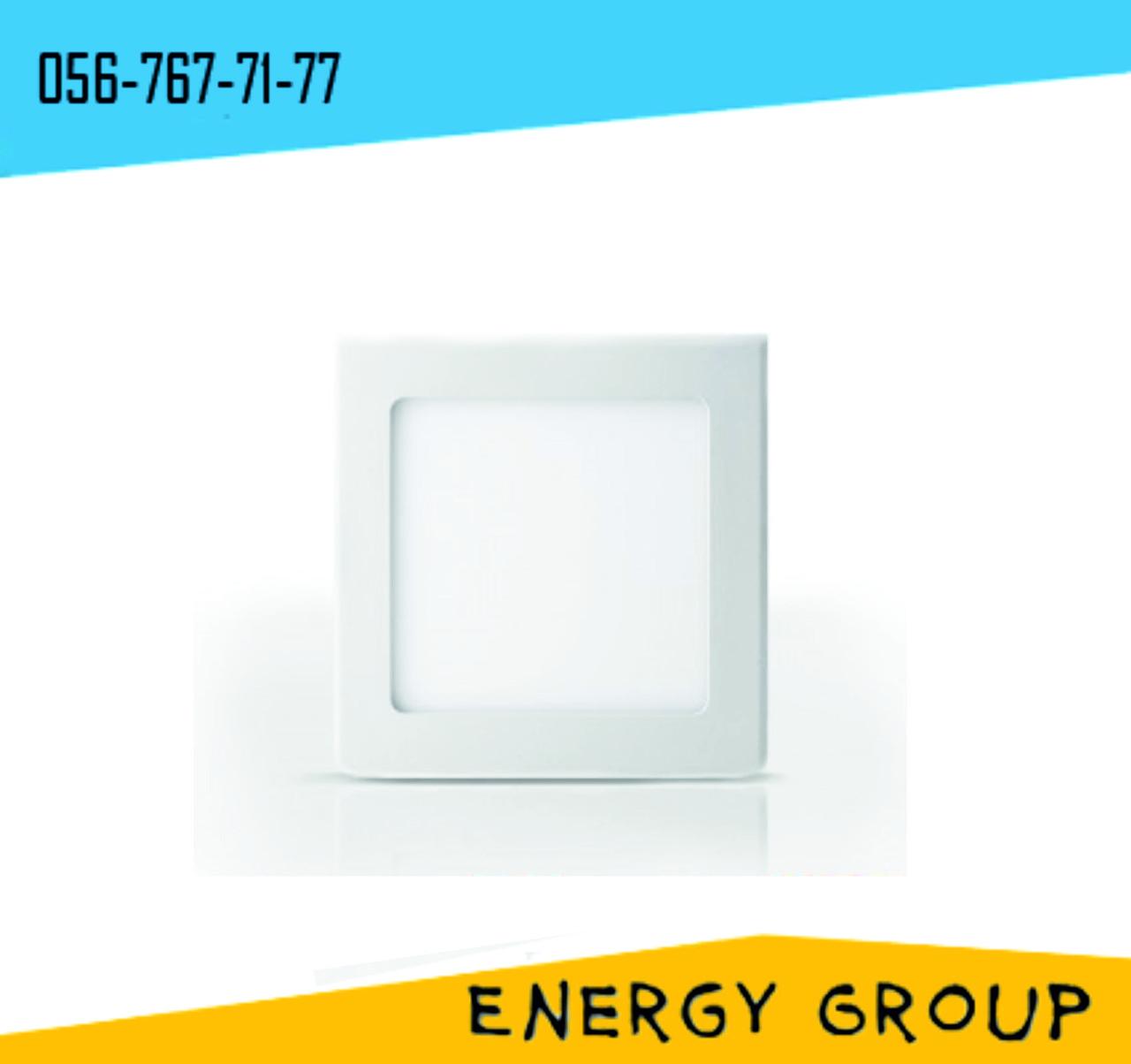 Купить офисные лед светильники