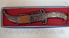 Нож сувенирный металлический длина 33 см