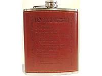 Фляга «10 алкогольных заповедей» 540мл F1-22 10 6