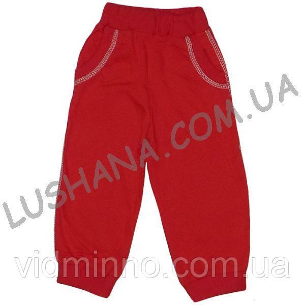 Тёплые штаны с карманами на рост 80-86 см - Начёс