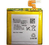 Батарея (акб, аккумулятор) LIS1485ERPC для Sony Xperia Ion LT28 i (1840 mah), оригинал