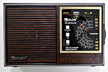 Портативный радиоприемник FM+MP3 - Golon RX-9933UAR (USB+SD)