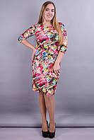 Арина. Платье супер батал. ЦветокРозовый., фото 1