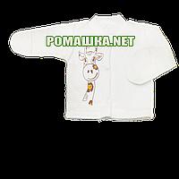 Детская кофточка р. 56 утолщенная с царапками демисезонная ткань КАПИТОН 100% хлопок ТМ Алекс 3221 Бежевый1