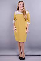 Эвелин. Стильное платье больших размеров. Горчица. 52