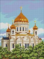 """Картина в алмазной технике вышивки """"Храм Христа Спасителя"""""""