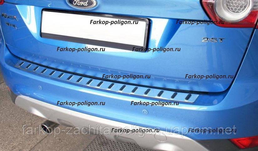 Накладка на задний бампер Ford Kuga c 2008 г.