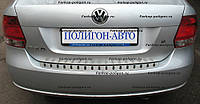 Накладка на задний бампер Volkswagen Polo (седан) c-2010 г.