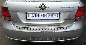 Накладка на задній бампер Volkswagen Polo (седан) c-2010 р.
