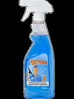 Средство для мытья стекол и блестящих поверхностей (Спрей) 500мл Чистюня