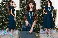 Модное зеленое платье с красивыми рукавами. Арт-9449/66