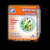 Фиточай №8 «фито очищающий» 20 ф/п чай слабительный