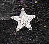 Брошь родированная,Звёздочка с цирконием, фото 3