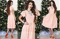 Модное бежевое  платье с красивыми рукавами. Арт-9449/66