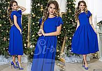 Модное  платье с красивыми рукавами, цвет электрик. Арт-9449/66
