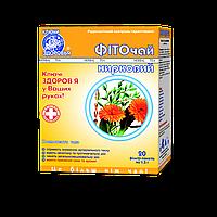 Фиточай №11 «фито расторопша плюс (печеночный)» чай для печени и почек