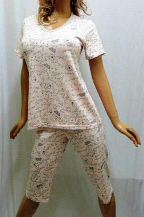 Пижама женская с бриджами от 44 до 56 р-ра, Харьков молочный, фото 2