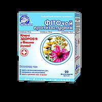 Фиточай №14 «фито противопростудный» чай от простуды