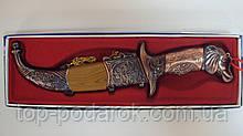 Нож сувенирный металлический длина 22 см
