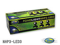 Подсветка для пруда NPL3-LED3