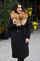 Женское батальное зимнее кашемировое пальто с натуральным мехом