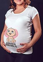 """Жіноча футболка """"Мамина любимка"""""""