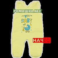 Ползунки высокие с застежкой на плечах р. 56 с начесом ткань ФУТЕР 100% хлопок ТМ Алекс 3167 Желтый1