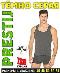 """Тёмно серая мужская майка хлопок """"PRESTIJ"""" Турция однотонная без надписи  ММ-256"""