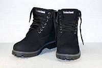 Зимние кожаные ботинки Timberland  подростковые современные
