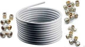 Трубы металлопластиковые, фитинги