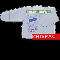 Детская кофточка р. 62 с царапками демисезонная ткань ИНТЕРЛОК 100% хлопок ТМ Алекс 3173 Голубой1