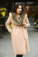 Женское батальное зимнее кашемировое пальто с  меховым  воротником
