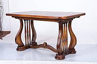 Стол обеденный раскладной Арфа