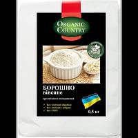 Мука овсяная органическая ORGANIC COUNTRY 500 грамм