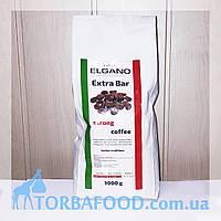 """Кофе в зернах Elgano """"Extra Bar""""  1 кг"""