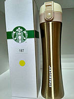 Стильный термос Starbucks 187 Gold