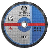 Зачистной круг по металлу Сталь 115x6.3x22.2