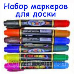 Набор маркеров сухостираемых. Маркер  для мольберта и досок для рисования. Набор маркеров для флипчартов.