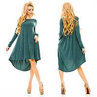 Платье Красивое Разлетайка Ткань Турецкого Производства