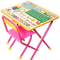 Набор детской складной мебели №1 Дэми Глобус/розовый